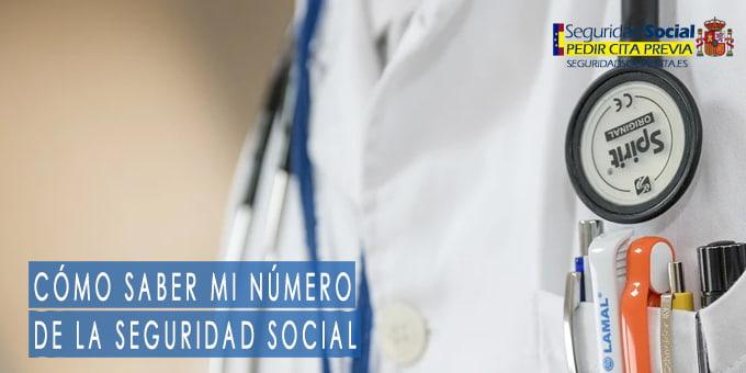 Cómo saber mi número de la Seguridad Social