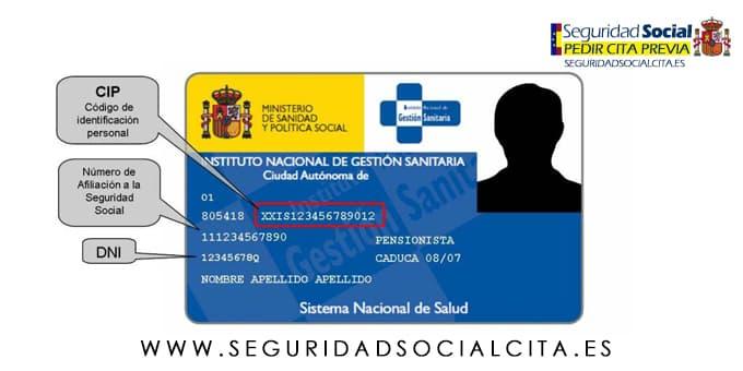 ¿Cómo saber el número de afiliación de la Seguridad Social? 1